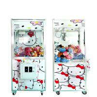 Quality British Style Drawing Prize Vending Machine Cute Adjustable Partition for sale