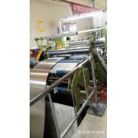 Quality 200/300/400 series 500-600mm width best price stainless Steel Strips for sale