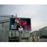 Buy cheap Outdoor advertising electronic led display boards from wholesalers
