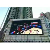 Quality Advertising Outdoor LED Screens Full Color Video Billboard P5 Waterproof IP65 Module for sale