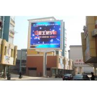Quality Flexible RS 232 / RS485 P20 Outdoor Led Display Video for logo showing , bank for sale