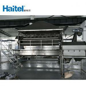 Quality 24000kg/8h 380V Oatmeal Rice Powder Making Machine for sale