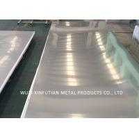 China Silver Cold Rolled Steel Plate Thickness 18 20 24 Gague Stainless Steel Sheets 4x8 2B Finish on sale