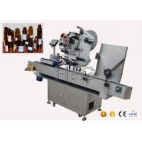 Best SUS304 Economy Automatic Small Round Bottle competitive price Labeling Machine for adhesive wholesale