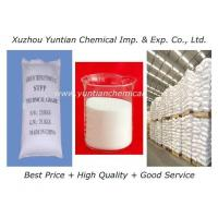 Buy cheap Sodium Tripolyphosphate-STPP (94%, 96%) from wholesalers