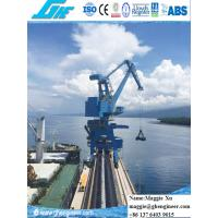 Buy hydraulic electric port container bulk cargo handling crane at wholesale prices
