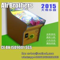 children game machine coin operated kids play game