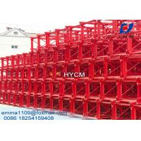 Best Mast Section 650*650*1508mm for Building Construction Hoist Rack and Pinion wholesale