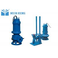 Quality Submersible Centrifugal Sewage Pump QW QWP Series With Coupling And Guide Rail for sale