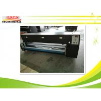 Best Roll To Roll Sublimation Dryer With The Speed 100 m / hour For Textile wholesale