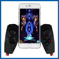 Quality Wireless Bluetooth Telescopic Game Controller Joystick For Iphone Android PC for sale