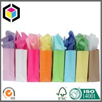Quality Solid Color White Kraft Paper Bag with Handle; Pure Color Gift Paper Bag for sale