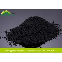 Quality High Toughness Phenolic Resin Powder , Rapid Curing Phenolic Moulding Powder for sale
