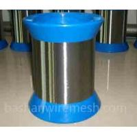 Quality factory ASTM,JIS standard ss 304  316 316L stainless steel 0.02~5.5mm wire,fine wire for mesh woven for sale