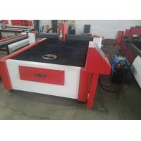 China 1325 Table Type CNC Cutting Machine For 0.5-3mm Thick Carbon Steel Plate on sale