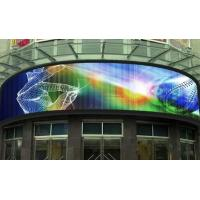 Quality 2R1G1B / 1R1G1B  full color video curved led display industrial with 7500CD bright for sale