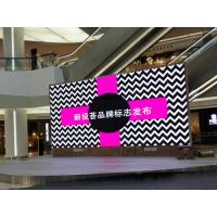 Quality Digital Advertising Display Screens Rgb Full Color P4 Hd Smd Led Video Wall High Brightness for sale