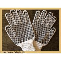 Quality 7Gague Black PVC Dotted Cotton Gloves for sale