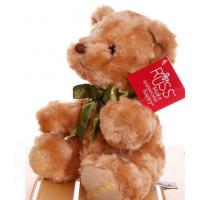China Promotional Genuine RUSS stuffed teddy bear toys gift,  wedding gifts on sale