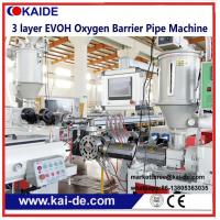 Quality 3 Layer PERT/EVOH oxygen barrier pipe production machine EVOH pipe extruder machine Supplier for sale