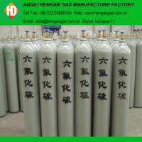 Quality Sulfur Hexafluoride 99.9%-99.999% for sale