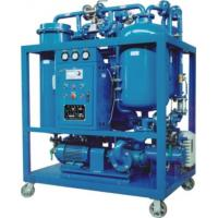 Quality Turbine Oil Purification Machine for sale