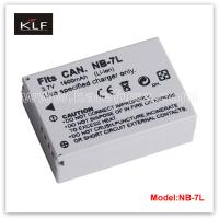 Quality Camera battery NB-7L for Canon for sale