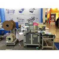 Buy cheap Semi Automatic Industrial Steel O Book Double Loop Wire Binding Machine from wholesalers