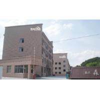Zhejiang Muzhisen Household Products Co., Ltd