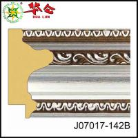 China J07017 series Hualun Guanse green wood decorative Silver PS moulding for photo frame on sale