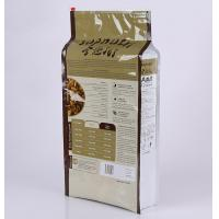 Buy custom printed Resealable Foil Lined Stand Up Zipper Dog Food Treat Packaging at wholesale prices