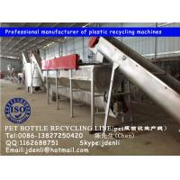 China waste plastic crushing and washing line,waste plastic bottles recycling machine,milk bottle recycling line on sale