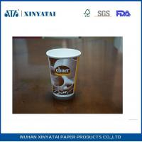 Best Small Recyclable Insulated Paper Drinking Cups for Hot Drinks or Cold Drink , Food Grade wholesale