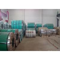 Quality Alloy Grade 317L Mile Stainless Sheets 1250mm x 2438mm 2B Finished for sale