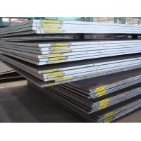 Quality BS ASTM JIS EN Dull Oiled Carbon Steel Plate / Coil Full Hard with Hot Rolled for sale