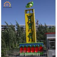 Quality Outdoor Kids Amusement Ride Frog Hopper Jumping Rides ISO Approved for sale