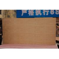 Buy red oak plywood & oak plywood for kitchen cabinet door at wholesale prices