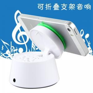 Mini Suction Holder Speaker For Mobile Phone Audio Speakers