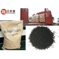 Black Granular Si69C Sulfur Silane Coupling Agent for Tyre bis [ 3 - ( for sale