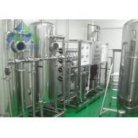 Quality Highly Automation RO Water Treatment Plant For Medicine Industry 98% Filter Efficiency for sale