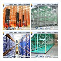 China Large Capacity Logistic VNA Pallet Racking For Third Party Logistics Centre on sale