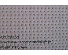 Quality White color PVC mesh - Alkali-resistant PVC mesh banner for sale