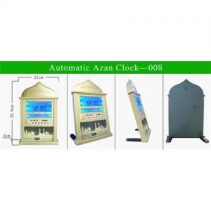 Automatic azan clock 008