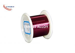 Quality Composite Insulation Coating Enameled Wire For Chemical Engineering for sale