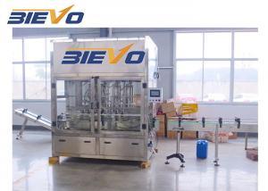 Quality SUS 304 5L 8 Heads Viscous Liquid Filling Machine for sale