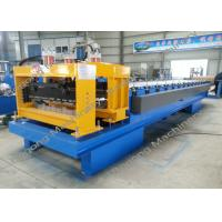 Quality Aluminum Sheet Roof Tile Making Machine, Steel Tile Forming Machine for sale