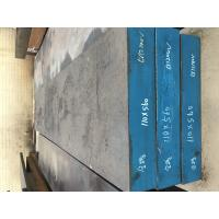 Quality Hot Rolled Black Surface Steel Plate S50C / 1.1210 / SAE1050 For Mould Frame for sale