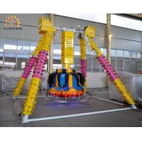 Quality 4.5 Kw Kids Amusement Ride , Mini Pendulum Ride For Indoor And Outdoor for sale