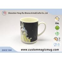 Best Thermochromic Coffee Heat Change Mugs Personalized For Business Promotion wholesale