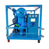 Buy cheap Ultra High Voltage Transformer Oil Purification System with High Performance from wholesalers